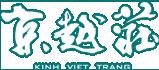 燕窩 - 京越莊